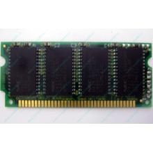8Mb EDO microSIMM Kingmax MDM083E-28A (Ногинск)