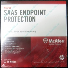 Антивирус McAFEE SaaS Endpoint Pprotection For Serv 10 nodes (HP P/N 745263-001) - Ногинск