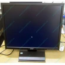 """Монитор 19"""" TFT Acer V193 DObmd в Ногинске, монитор 19"""" ЖК Acer V193 DObmd (Ногинск)"""