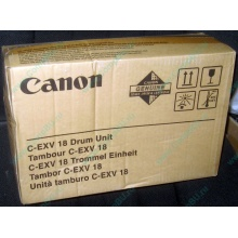 Фотобарабан Canon C-EXV18 Drum Unit (Ногинск)