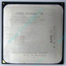 Процессор AMD Athlon II X2 250 (3.0GHz) ADX2500CK23GM socket AM3 (Ногинск)