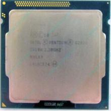 Процессор Intel Pentium G2020 (2x2.9GHz /L3 3072kb) SR10H s.1155 (Ногинск)