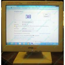 "POS-монитор 8.4"" TFT OTEK OT84NA (Ногинск)"