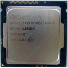 Процессор Intel Celeron G1840 (2x2.8GHz /L3 2048kb) SR1VK s.1150 (Ногинск)