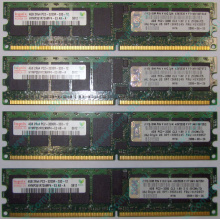 IBM OPT:30R5145 FRU:41Y2857 4Gb (4096Mb) DDR2 ECC Reg memory (Ногинск)