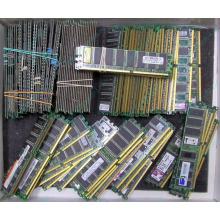 Память 256Mb DDR1 pc2700 Б/У цена в Ногинске, память 256 Mb DDR-1 333MHz БУ купить (Ногинск)