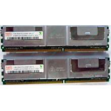 Серверная память 1024Mb (1Gb) DDR2 ECC FB Hynix PC2-5300F (Ногинск)
