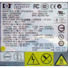 HP 403781-001 379123-001 399771-001 380622-001 HSTNS-PD05 DPS-800GB A (Ногинск)