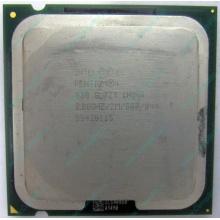 Процессор Intel Pentium-4 630 (3.0GHz /2Mb /800MHz /HT) SL7Z9 s.775 (Ногинск)