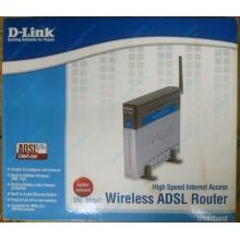 WiFi ADSL2+ роутер D-link DSL-G604T в Ногинске, Wi-Fi ADSL2+ маршрутизатор Dlink DSL-G604T (Ногинск)