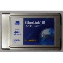 Сетевая карта 3COM Etherlink III 3C589D-TP (PCMCIA) без LAN кабеля (без хвоста) - Ногинск
