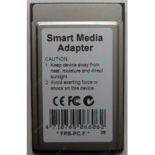 Smart Media PCMCIA адаптер PQI (Ногинск)